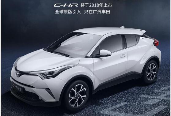 2018年最值得等待的新车CHR