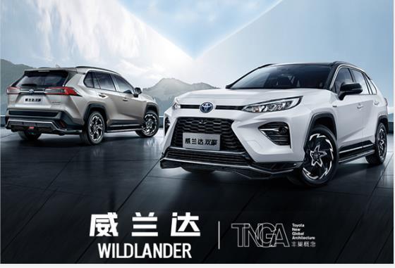 TNGA中型SUV-威兰达售价17.18万元起