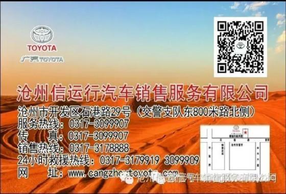 百强县市汽车巡展任丘站4月25-26号与您相约