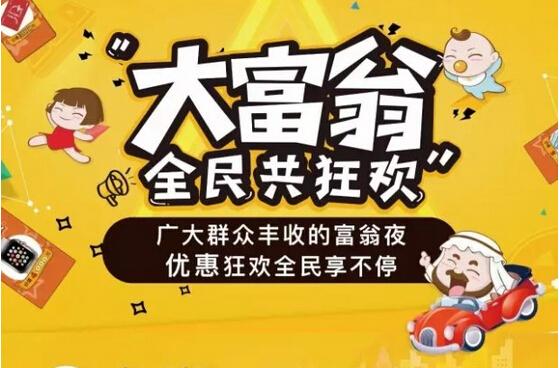 """广丰双十一""""购车狂欢节""""正式启动啦!"""