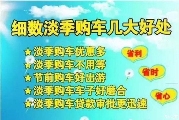 为什么好多人都选择6月份买广汽丰田车