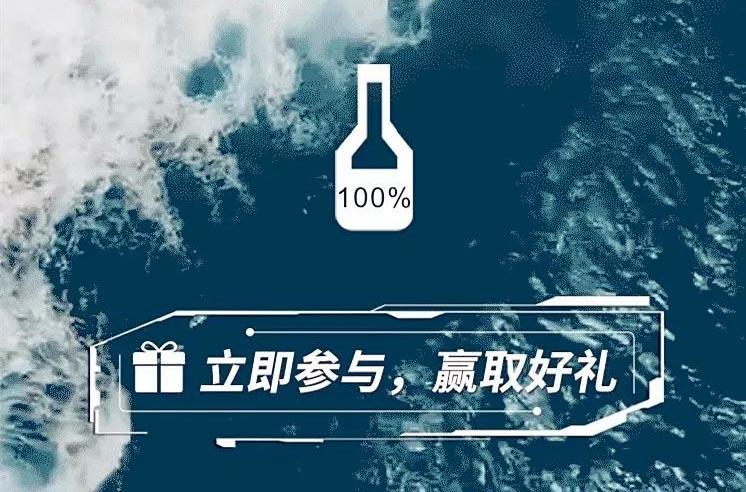 丰云惠 圆梦漂流瓶 锦华丰田金秋礼遇季