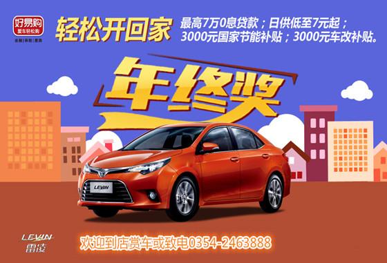 面对春节前买车潮,购车依旧必须'不妥协'