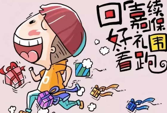嘉车险:开发区店续保大回馈活动!