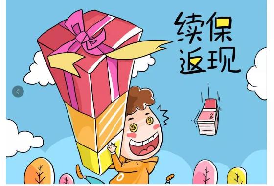 嘉車險:開發區店續保大回饋活動!