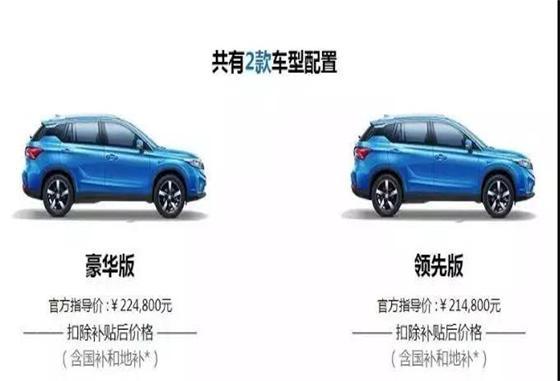 广汽丰田首款纯电动SUV—ix4现已到店,赶紧来围观!