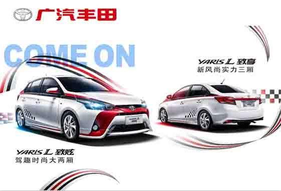 选择丰田纯正配件,远离安全隐患。