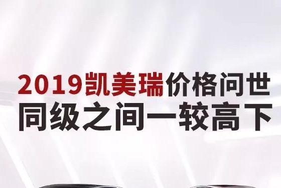 海城和润德丰田-买车省出两个华为P30!