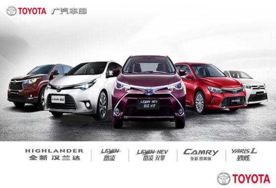 豐田C-HR售價14.48萬元起 歡迎垂詢