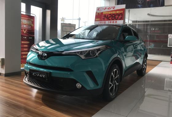 阜新和旺CHR现车充足欢迎选购现金优惠1万元