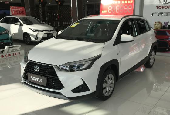 阜新和旺丰田2020款致炫X现车充足欢迎选购最高优惠1万元