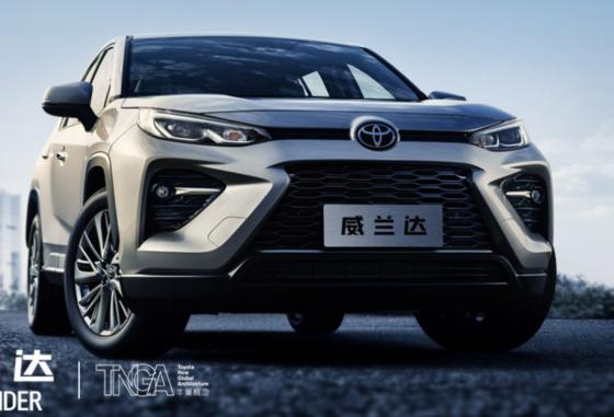 阜新和旺广汽丰田威兰达17.18万起欢迎选购