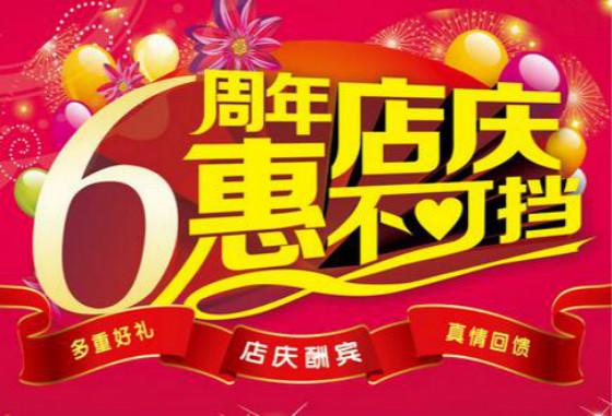"""2016款凯美瑞新春贺岁,15.98万起,更享""""0""""利率金融方案"""