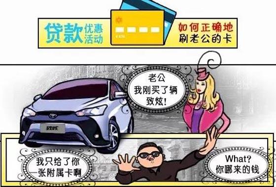"""赶在国庆前送波""""有码""""福利!"""