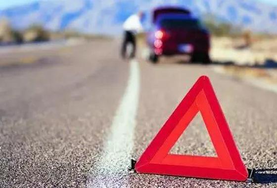 发生交通事故后,第1个电话该打给谁?