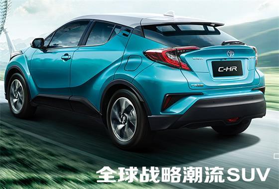 首提丰田CHR,颜值帅到掉渣,国产车拿什么比