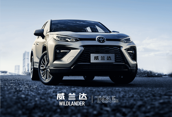 广汽丰田威兰达 TNGA领势新驱动SUV 17.18万元起售 最高2年免息