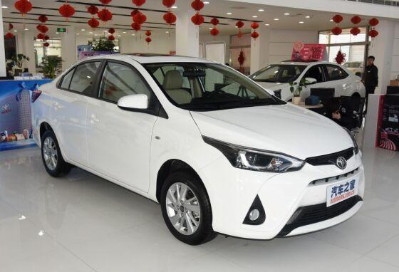 促YARiS L 致享热销中 购车降1.5万