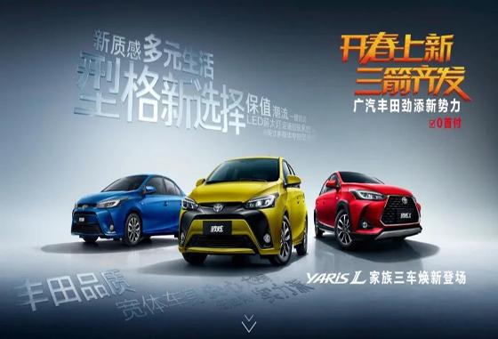 2021款丰田C-HR