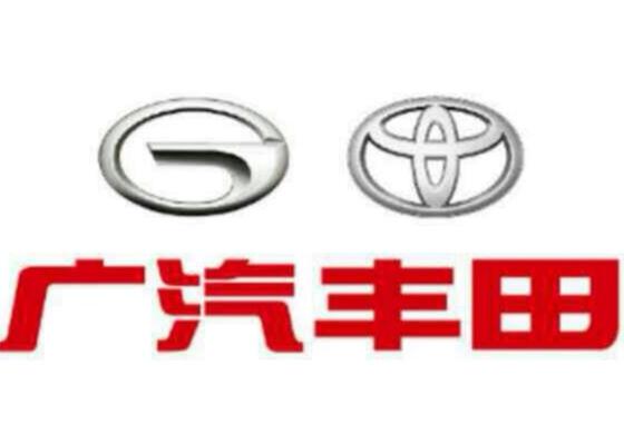 威兰达实车品鉴会  3月14日-15日相约七台河龙晟丰田
