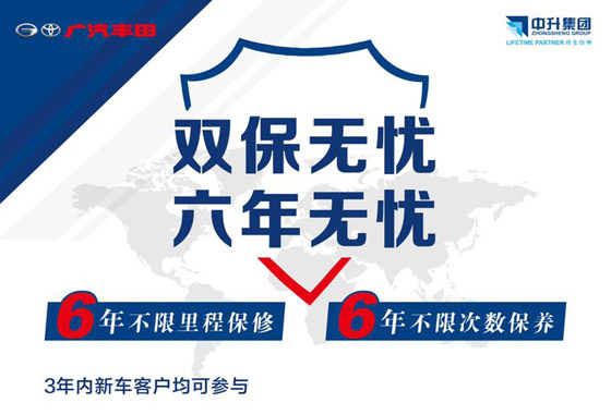 丰田C-HR优惠高达5000元 欢迎到店赏鉴