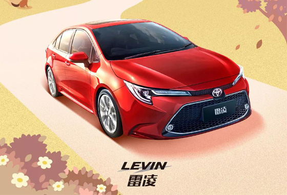 【TNGA智趣中級車】全新換代雷凌,火熱銷售中。
