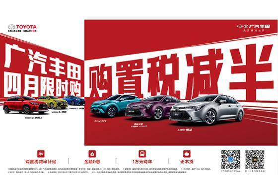 新苏南快3下载ios-快三ios下载四月限时购 购车好时节