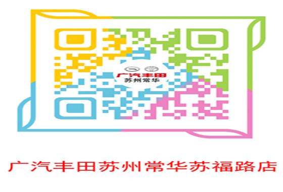 小潮男广汽丰田C-HR能否引领新潮流