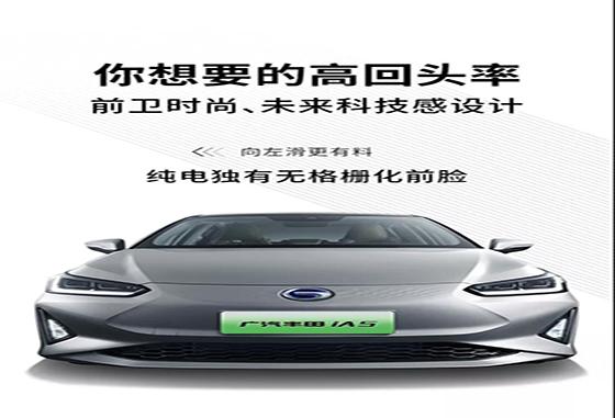 极速1分快3邀请码—大发10分快3官方iA5可试乘试驾 售价16.98万起