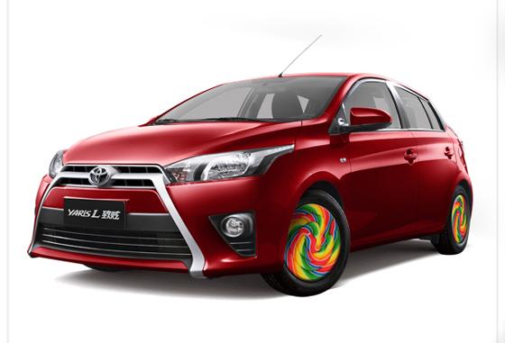 YARiS L 致炫少量现车 最高优惠0.8万元