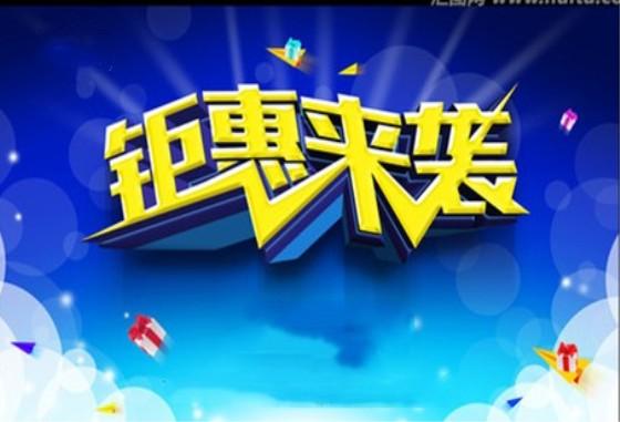广丰头条-广汽丰田618厂家直销会 年中大促狂欢惠!