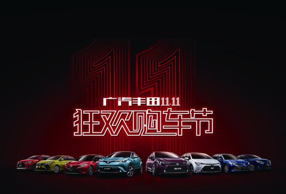 12月16日-22日大发彩票官网第八代凯美瑞 C-HR巡展-姜堰站
