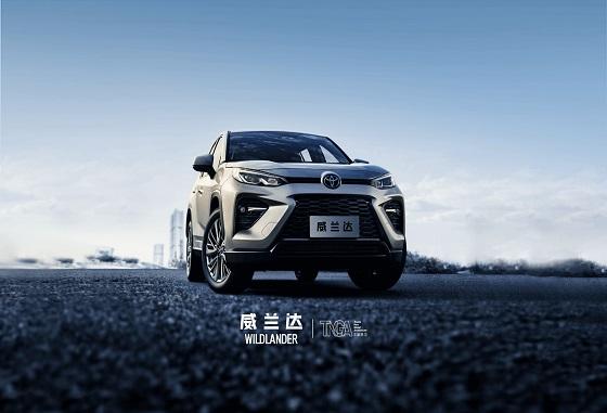 广汽丰田夏日新品购车节