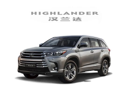 全新汉兰达23.98万起售 元通丰田热销中