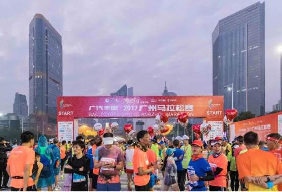 2017广马全城开跑,与全新第八代凯美瑞一起突破永不止步
