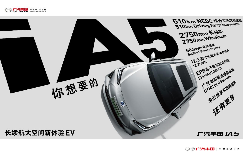 大发彩票网—大发快三吧iA5售价16.98万元起 新车已上市