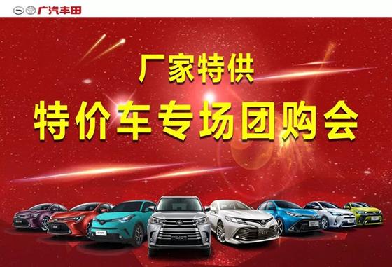 春节前购车倒计时——本周限量10台特价车,订车送华为P30手机