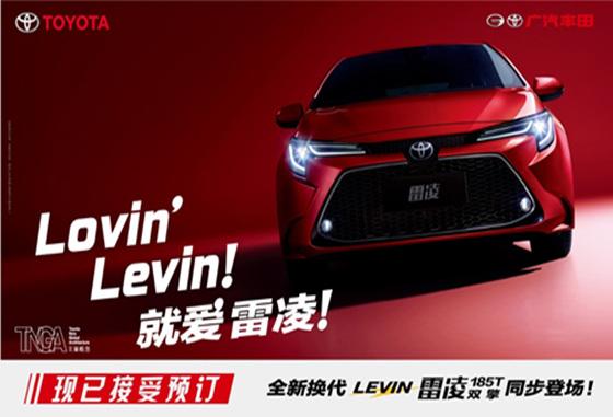 新盛丰田丨瑞安五一大型车展,瓜分100000元油卡!