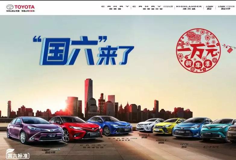 樂清廣通豐田 愛護車漆需了解的常識