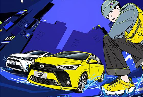 豐田致炫、致享在線Freestyle!不服來Battle!