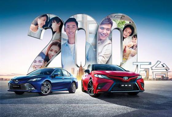广汽丰田5月销量68518台,全新雷凌运动系列7月上市