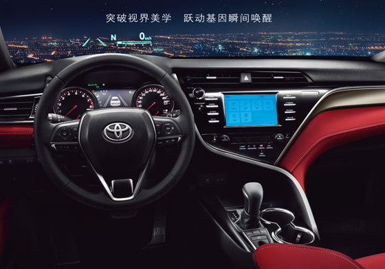 广汽丰田狂欢购车季狂享超值价,惊喜嗨不停