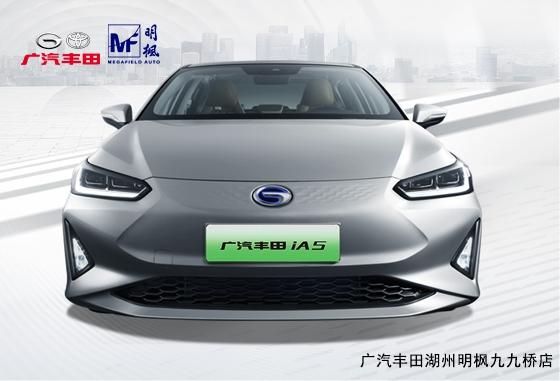 广汽丰田iA5平价销售16.98万起 欢迎垂询