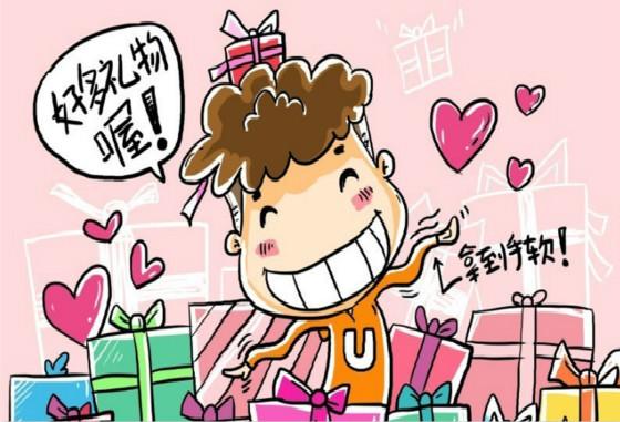 东阳广泓汉宁店周年庆倒计时! 价格低到尖声叫! 实惠拿到手发抖!