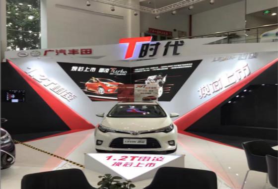 雷凌Turbo1.2T试驾品鉴会