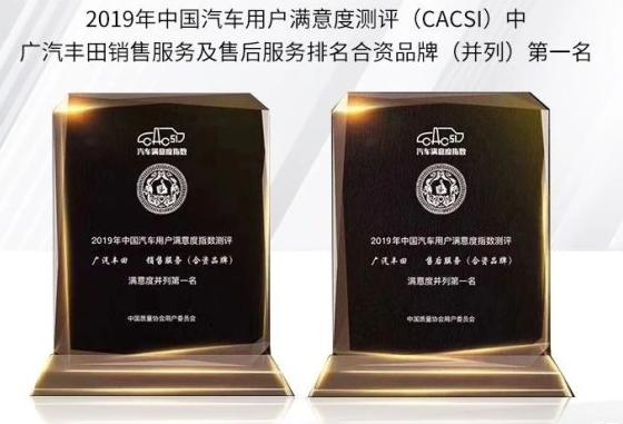 蚌埠广汽丰田凯美瑞优惠高达0.3万元