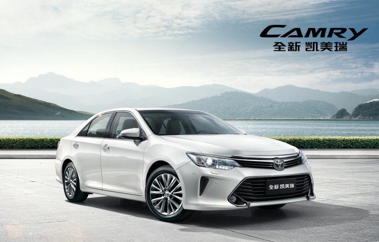 安庆安晟丰田凯美瑞15.9万元 现车销售