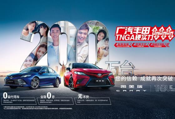 安庆安晟丰田第八代凯美瑞17.98万起售