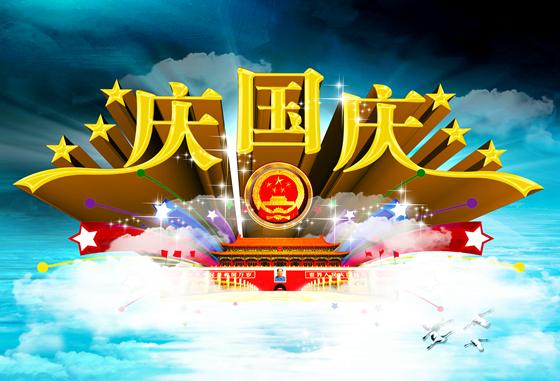 十一国庆节期间阜阳广汽丰田店惊天内幕