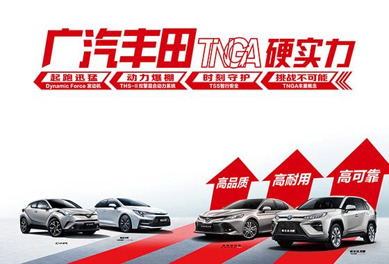广和丰田丨实用二厢车致炫优惠0.5万